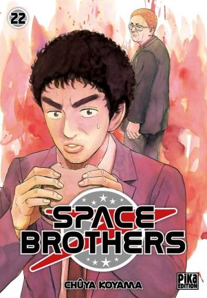 Space Brothers T.22 | 9782811640705
