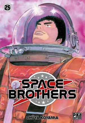 Space Brothers T.25 | 9782811644765