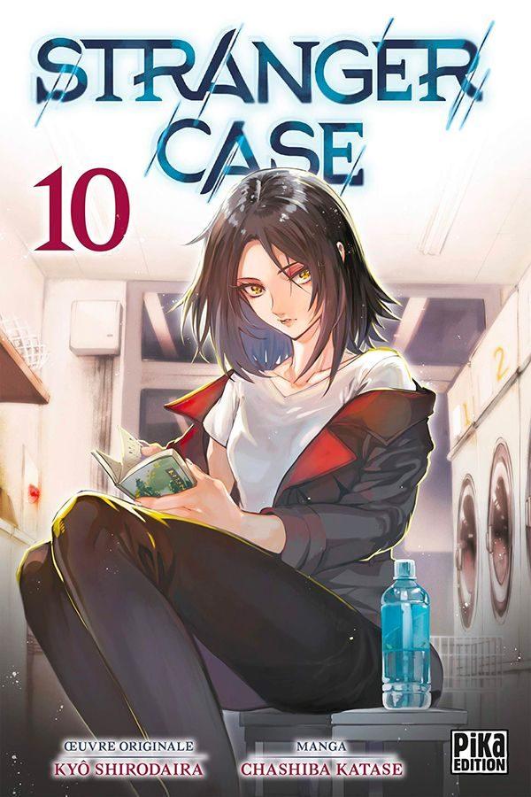 Stranger Case T.10   9782811651640