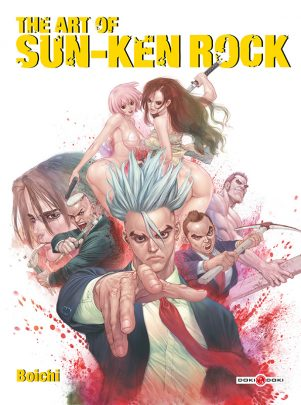 Sun-Ken Rock - Artbook | 9782818933763