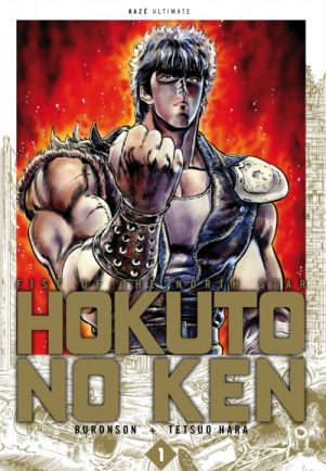 Hokuto No Ken - Ed. Deluxe T.01 | 9782820318633