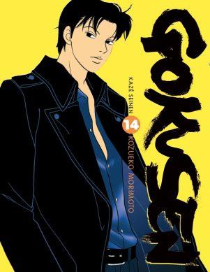 Gokusen T.14 | 9782820321787