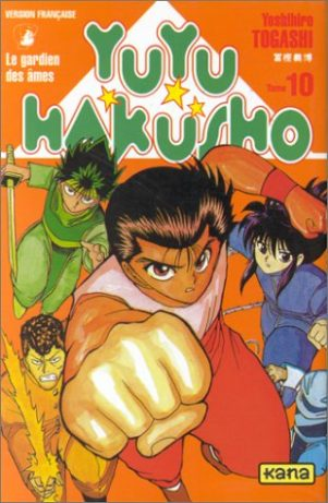 Yuyu Hakusho T.10 | 9782871291831