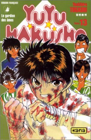 Yuyu Hakusho T.13 | 9782871292173