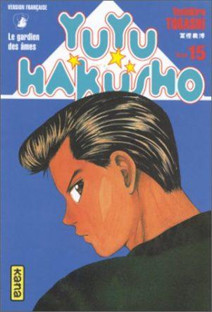 Yuyu Hakusho T.15 | 9782871292197