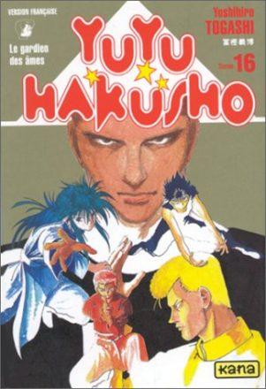 Yuyu Hakusho T.16 | 9782871292203