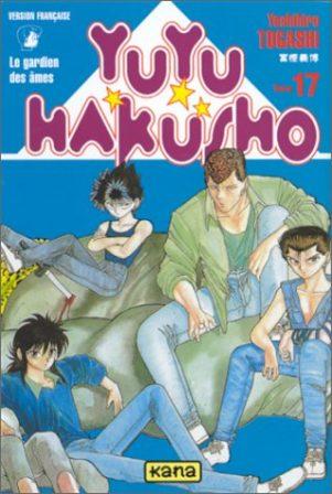 Yuyu Hakusho T.17 | 9782871292210