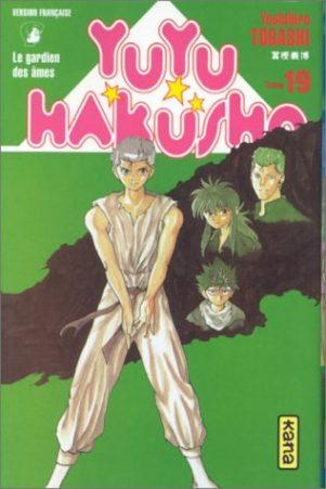 Yuyu Hakusho T.19 | 9782871292494