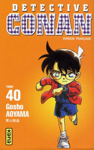Detective Conan T.40 | 9782871296331