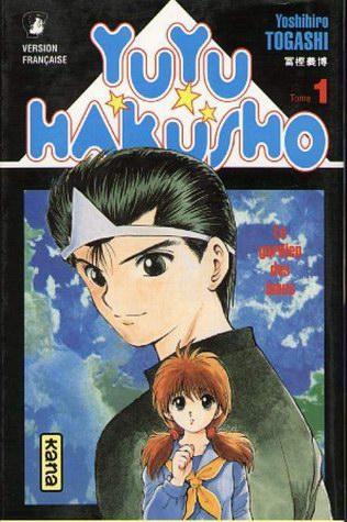Yuyu Hakusho T.01 | 9782871296935