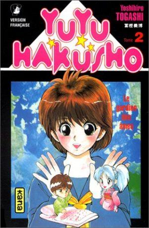 Yuyu Hakusho T.02 | 9782871296942