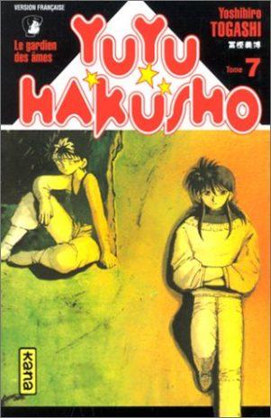 Yuyu Hakusho T.07 | 9782871296997