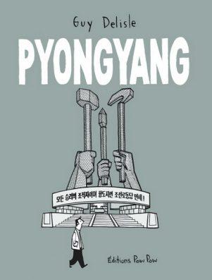 Pyongyang | 9782924049624