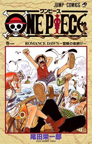 One Piece (JP) T.01 | 9784088725093