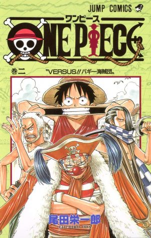 One Piece (JP) T.02 | 9784088725444