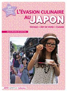 Evasion culinaire au Japon   9791090057500