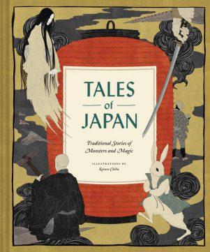 Tales of Japan (EN)   9781452174464