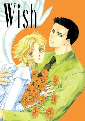 Wish (EN) | 9781506701110