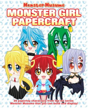 Monster Girl Papercraft | 9781626925724