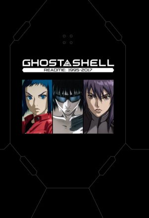 Ghost in the shell Read me : 1995-2017 | 9781632365316