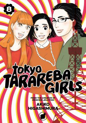 Tokyo Tarareba girls (EN) T.08   9781632368010