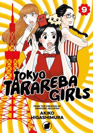 Tokyo Tarareba girls (EN) T.09   9781632368577