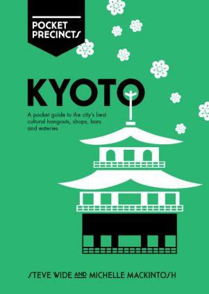 Precincts Kyoto | 9781741175172
