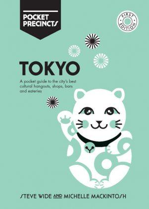 Tokyo Pocket (EN)   9781741176278