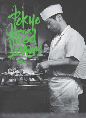 Tokyo for Food Lovers (EN) | 9781741176629