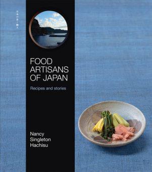 Food Artisans of Japan (EN)   9781743794654