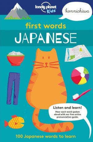 First Words - japanese (EN)   9781787012707