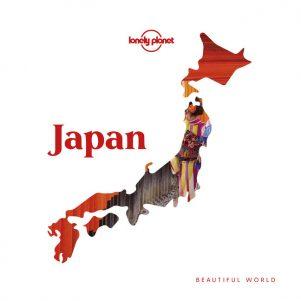 Japan   9781788682992