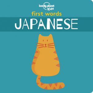 First Words Japanese hardcover (EN)   9781788684798