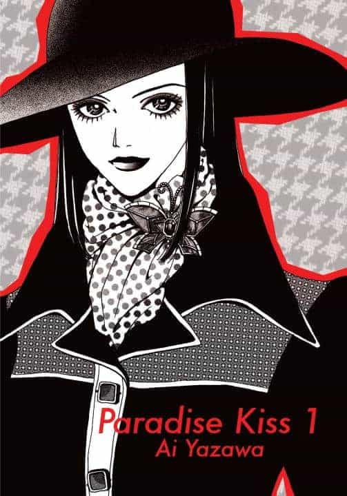 Paradise Kiss - 20th Anniversary edition T.01 | 9781935654711