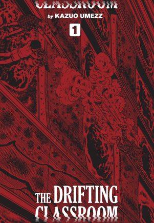 The Drifting Classroom - Perf Edition (EN) T.01 | 9781974709373