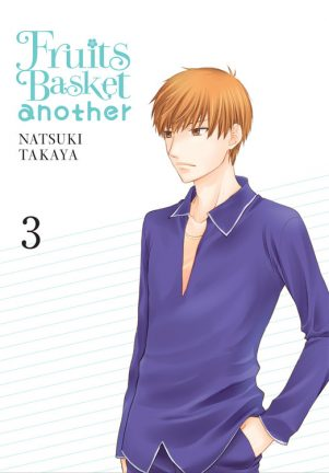 Fruits Basket Another (EN) T.03 | 9781975358594