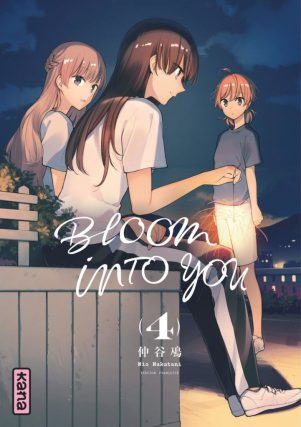 Bloom into you  T.04 | 9782505079514