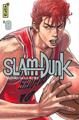 Slam Dunk -Star edition T.09 | 9782505078500