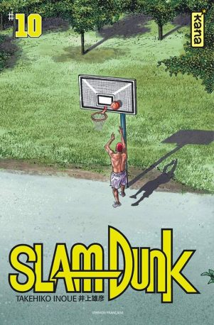 Slam Dunk -Star edition T.10 | 9782505078517
