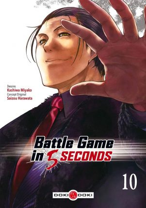 Battle game in 5 secondes T.10 | 9782818975565
