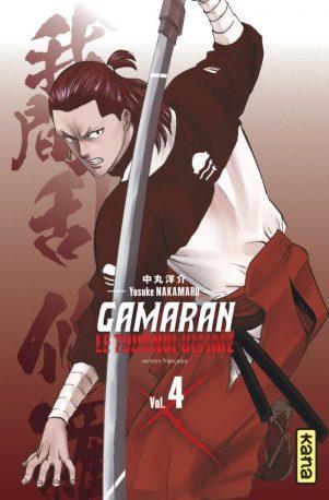 Gamaran  Le tournoi ultime T.04   9782505081098