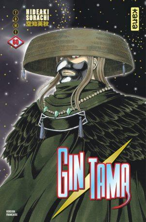 Gintama T.60 | 9782505084099