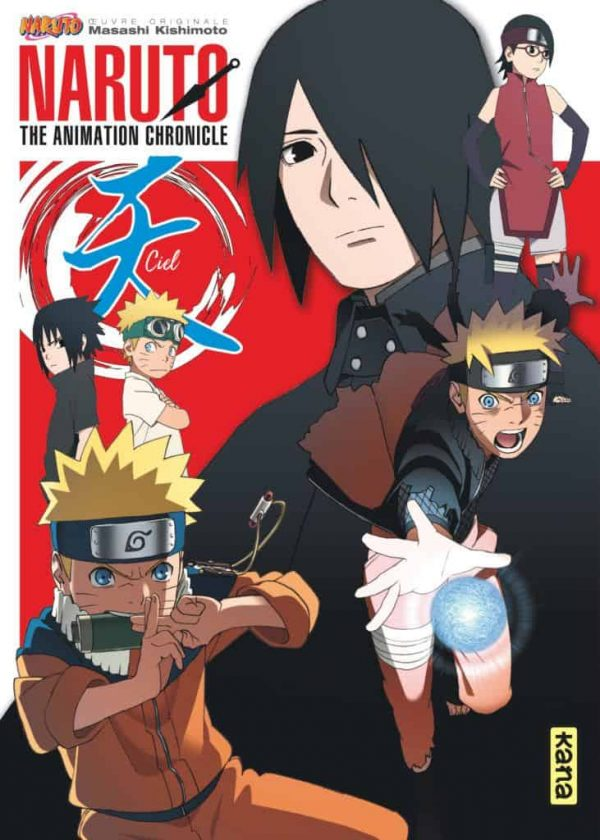 Naruto: The animation chronicle - Artbook | 9782505076193