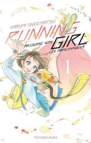 Running girl T.01 | 9782369748144