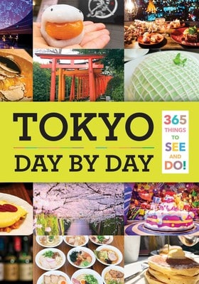 Tokyo day by day (EN) | 9781974717224