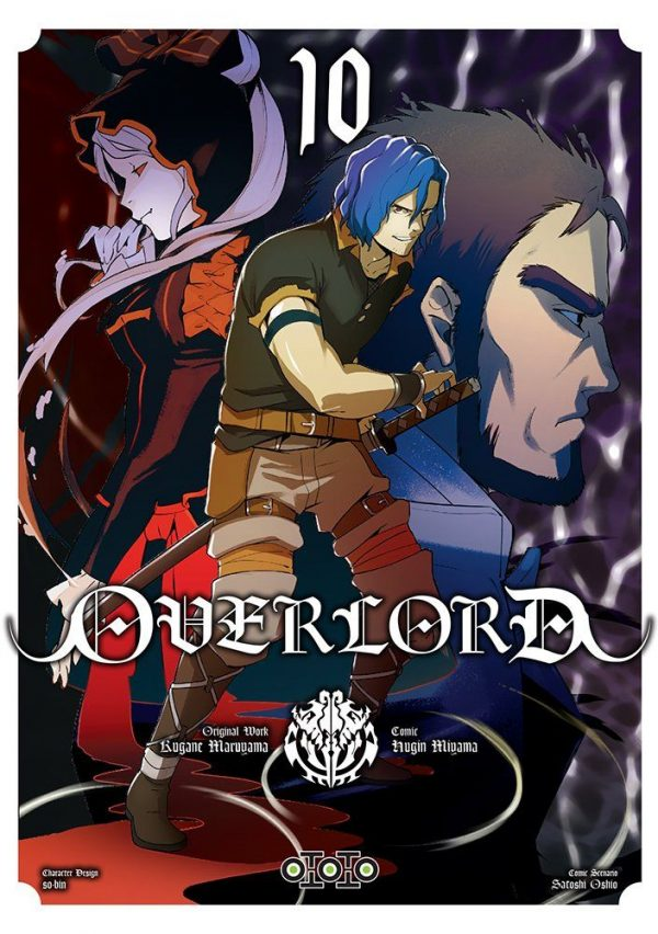 Overlord T.10 | 9782377171996