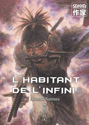 Habitant de l'Infini (l') T.21 | 9782203003194