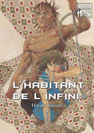 Habitant de l'Infini (l') T.19 | 9782203005952