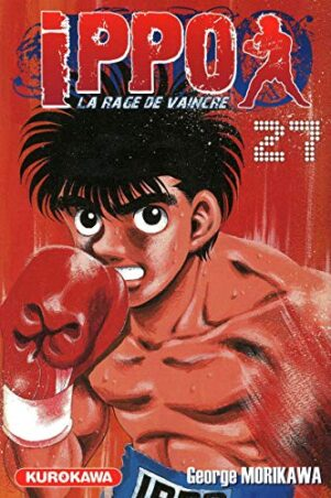 Ippo, Saison 1  : La Rage de Vaincre T.27 | 9782351422434
