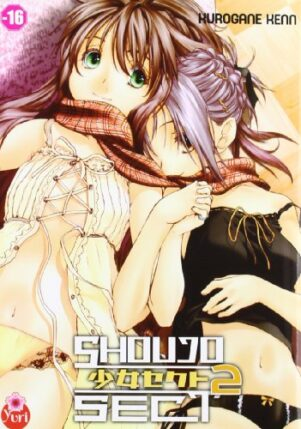 Shojo sect 02 | 9782351806562